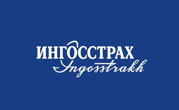 Полиc ОСАГО «ИНГОССТРАХ»