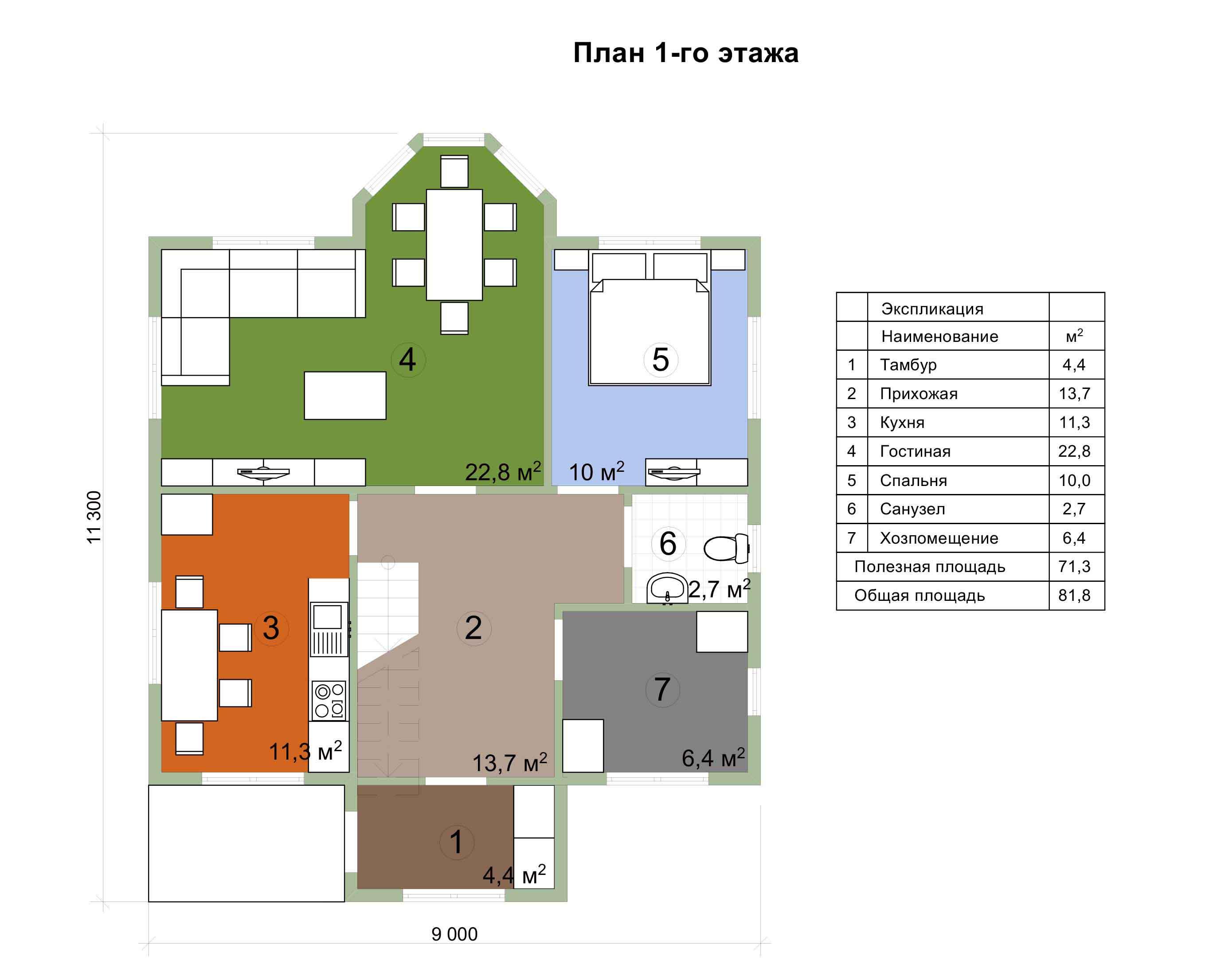 Проект каркасного дома 163 квадратных метра план первого этажа